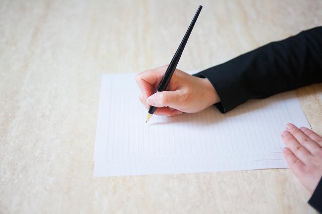 1月の手紙の書き方や例文・文例・書式や言葉の意味などと記入例