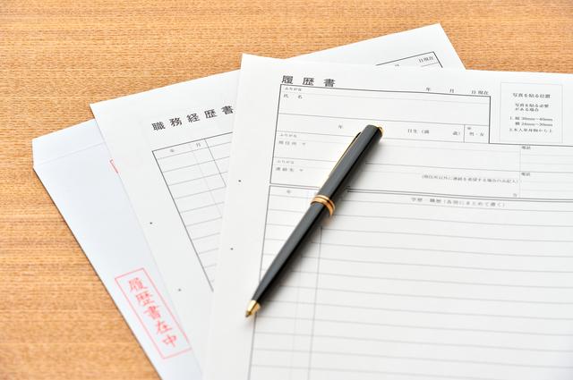 職務経歴書の書き方や例文・文例・書式や言葉の意味などと記入例