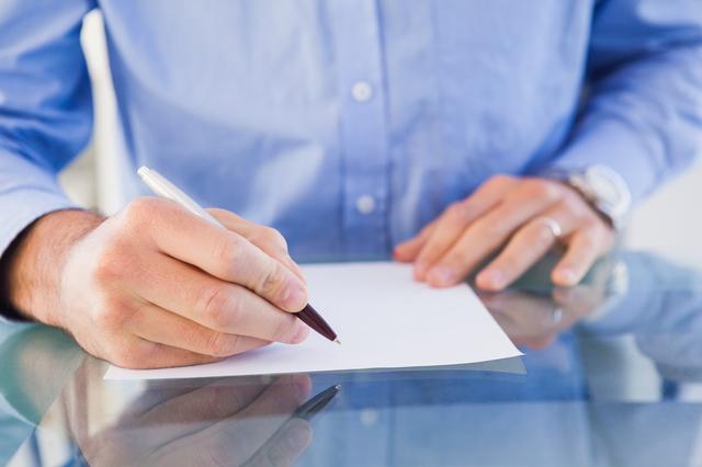 自己紹介文の書き方や例文・文例・書式や言葉の意味などと記入例