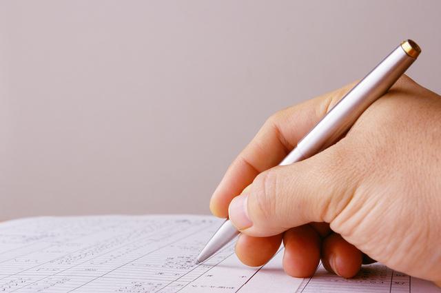 奨学金申し込み理由の書き方や例文・文例・書式や言葉の意味などと記入例