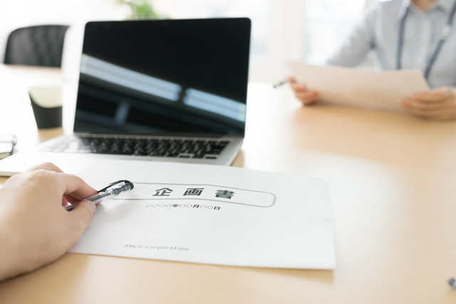 企画書の書き方や例文・文例・書式や言葉の意味などと記入例