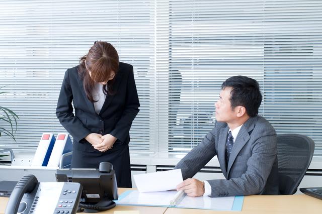 上司に対するお詫びの書き方や例文・文例・書式や言葉の意味などと記入例