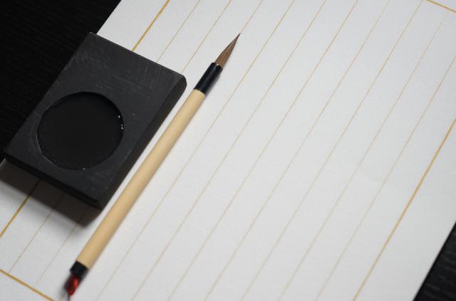 手紙のお見舞の書き方や例文・文例・書式や言葉の意味などと記入例