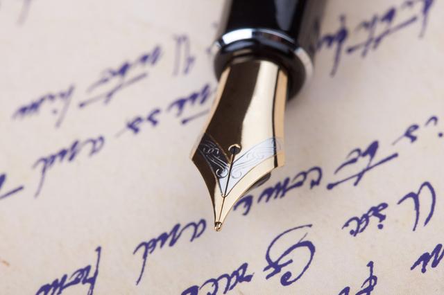 手紙の書き方や例文・文例・書式や言葉の意味などと記入例