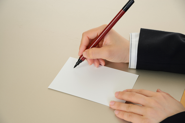 葉書の書き方や例文・文例・書式や言葉の意味などと記入例
