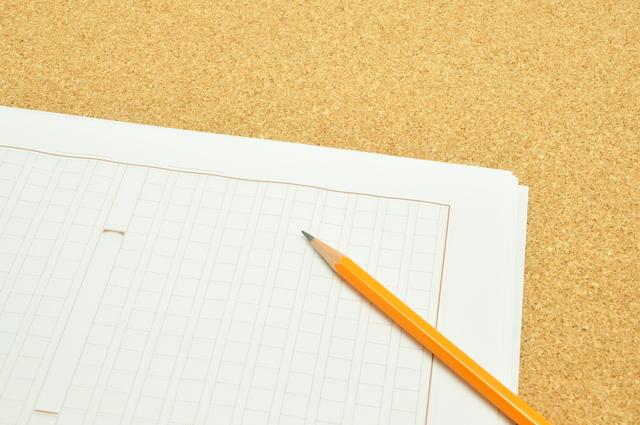 感想文の書き方や例文・文例・書式や言葉の意味などと記入例