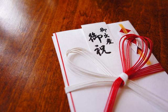 出産祝いのしの書き方や例文・文例・書式や言葉の意味などと記入例