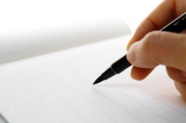 合宿のお礼状の書き方や例文・文例・書式や言葉の意味などと記入例