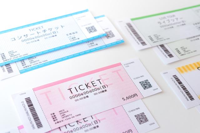 コンサート招待の書き方や例文・文例・書式や言葉の意味などと記入例