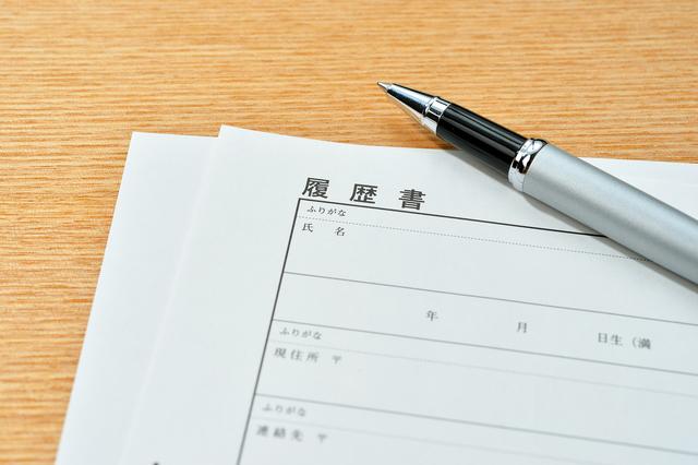 履歴書資格の書き方や例文・文例・書式や言葉の意味などと記入例