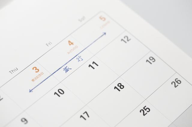 旅行日程の書き方や例文・文例・書式や言葉の意味などと記入例
