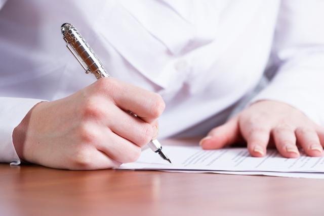 リハビリサマリーの書き方や例文・文例・書式や言葉の意味などと記入例