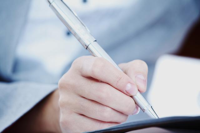 16分割メモの書き方や例文・文例・書式や言葉の意味などと記入例