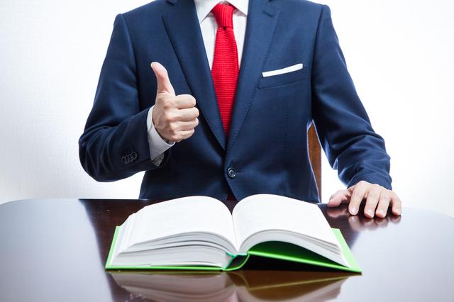 指導要録での転出の書き方や例文・文例・書式や言葉の意味などと記入例