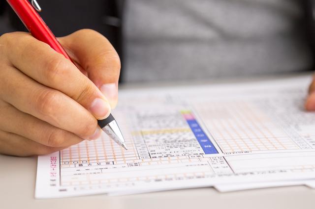 給与所得の書き方や例文・文例・書式や言葉の意味などと記入例