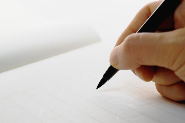 1月のお礼状の書き方や例文・文例・書式や言葉の意味などと記入例