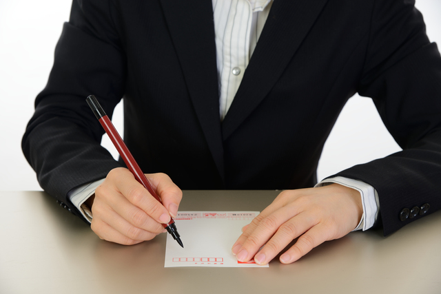 災害に遭われた人に年賀状の書き方や例文・文例・書式や言葉の意味などと記入例
