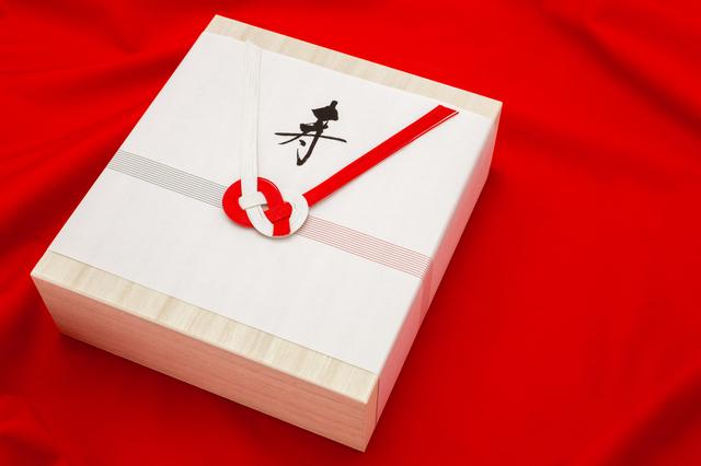 結婚式での引き出物のしの書き方や例文・文例・書式や言葉の意味などと記入例
