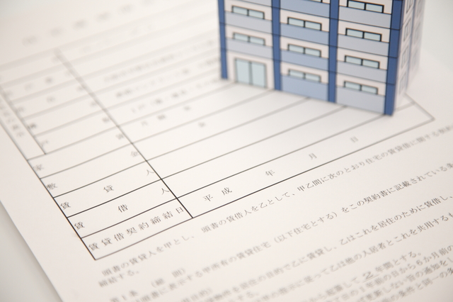 住宅取得等特別控除申告書の書き方や例文・文例・書式や言葉の意味などと記入例