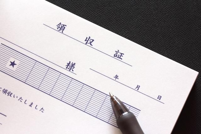手書きの領収証の書き方や例文・文例・書式や言葉の意味などと記入例