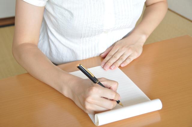 9月のお礼状の書き方や例文・文例・書式や言葉の意味などと記入例