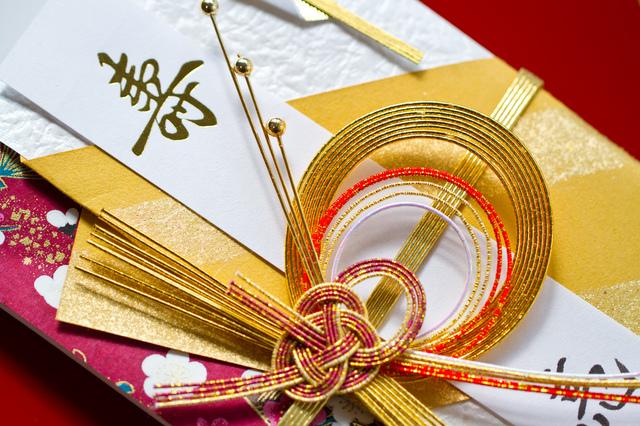 夫婦でのご祝儀袋の書き方や例文・文例・書式や言葉の意味などと記入例