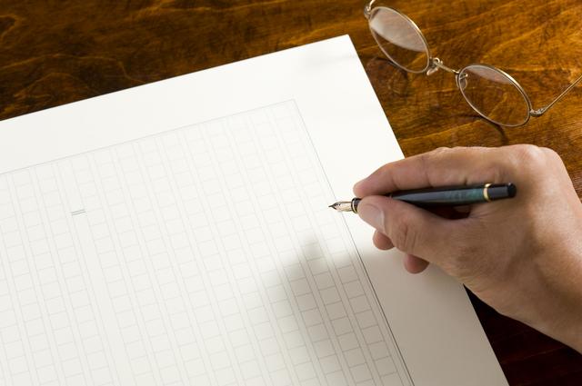 博士学位論文の書き方や例文・文例・書式や言葉の意味などと記入例