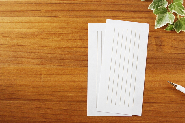 12月のお礼状の書き方や例文・文例・書式や言葉の意味などと記入例