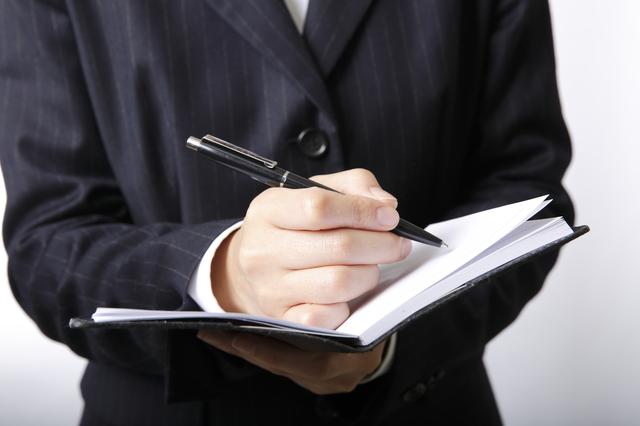 備忘録の書き方や例文・文例・書式や言葉の意味などと記入例