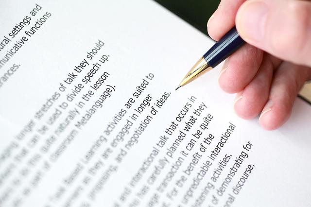 許認可手続きと申請書類の書き方や例文・文例・書式や言葉の意味などと記入例
