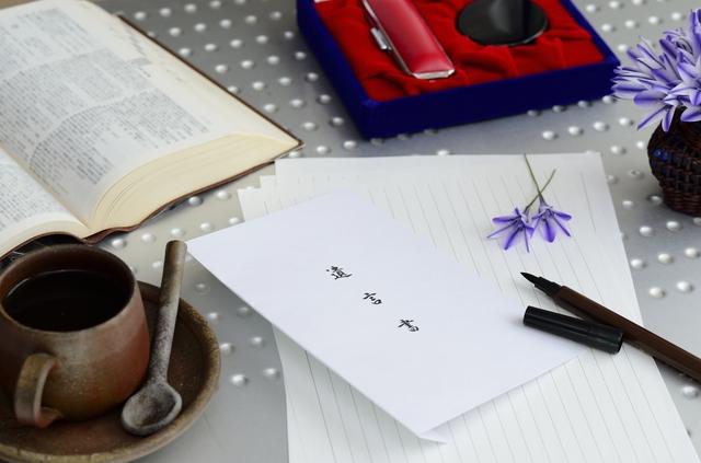 遺言状の書き方や例文・文例・書式や言葉の意味などと記入例