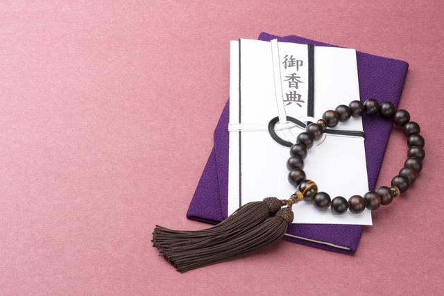夫婦での香典袋の中袋の書き方や例文・文例・書式や言葉の意味などと記入例
