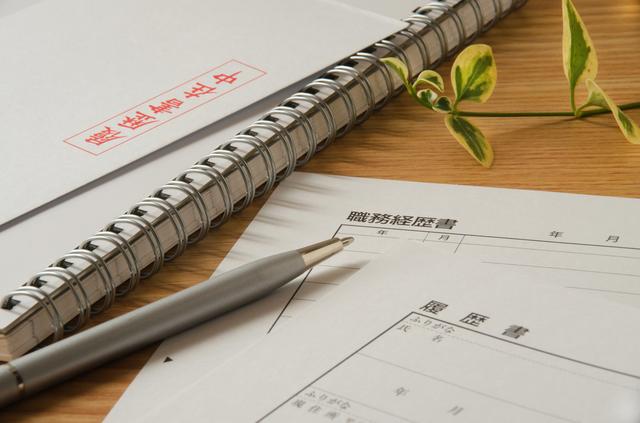 履歴書職業訓練歴の書き方や例文・文例・書式や言葉の意味などと記入例