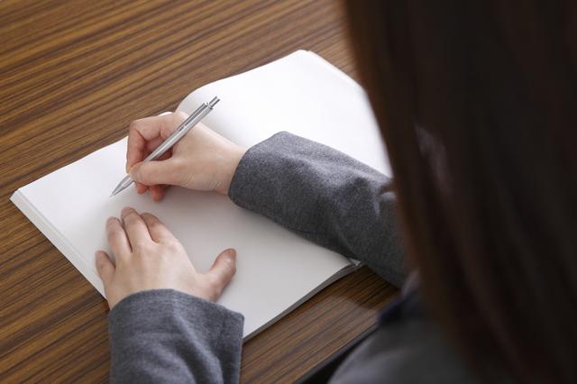講演依頼文の書き方や例文・文例・書式や言葉の意味などと記入例