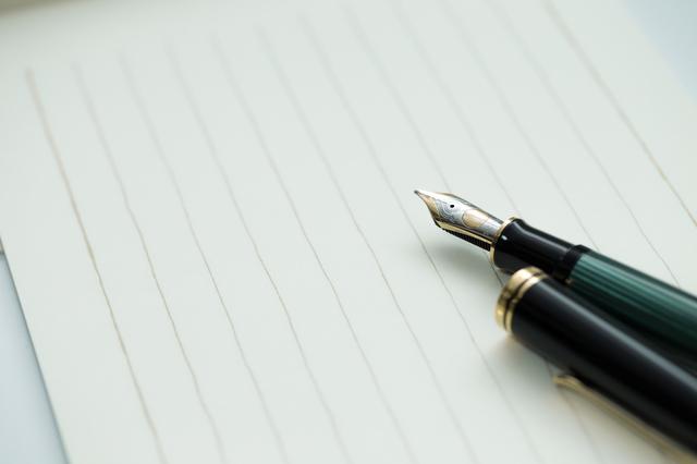 ト報の回覧の書き方や例文・文例・書式や言葉の意味などと記入例
