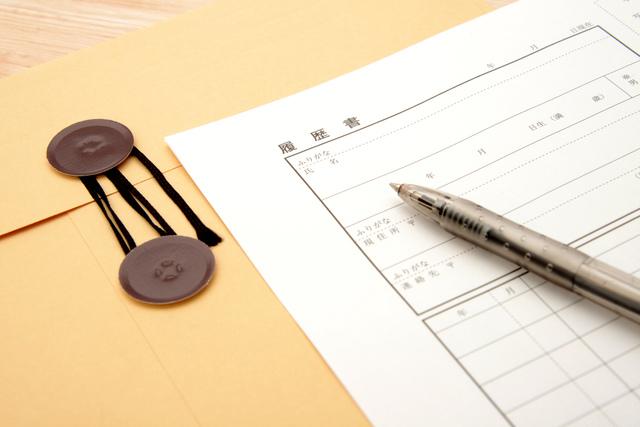 臨時職員の履歴書の書き方や例文・文例・書式や言葉の意味などと記入例