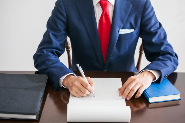 弁明の書き方や例文・文例・書式や言葉の意味などと記入例