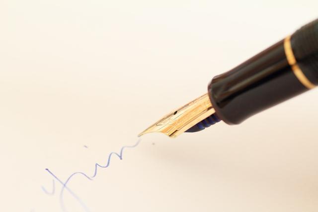 念書の書き方や例文・文例・書式や言葉の意味などと記入例