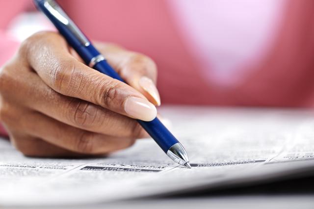 求人申込書の書き方や例文・文例・書式や言葉の意味などと記入例