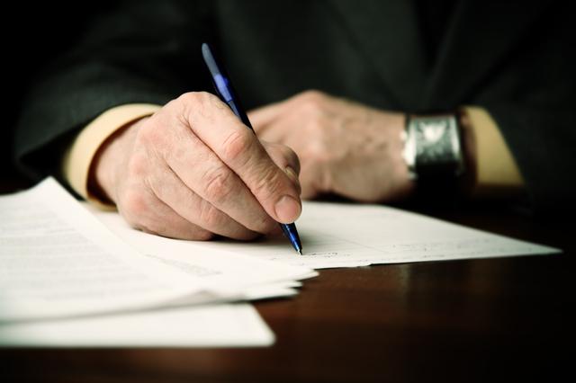 稟議書の書き方や例文・文例・書式や言葉の意味などと記入例