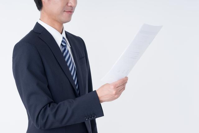 接待報告書の書き方や例文・文例・書式や言葉の意味などと記入例