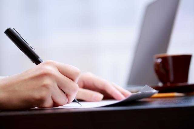 稟議書での追加の書き方や例文・文例・書式や言葉の意味などと記入例