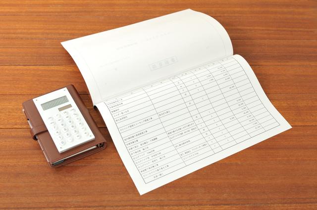 見積書での支払条件の書き方や例文・文例・書式や言葉の意味などと記入例