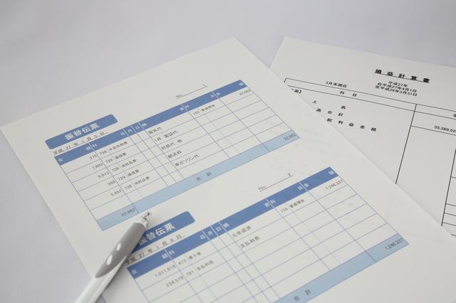 摘要の書き方や例文・文例・書式や言葉の意味などと記入例