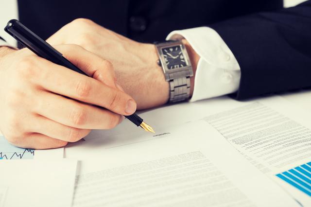 合意書の書き方や例文・文例・書式や言葉の意味などと記入例