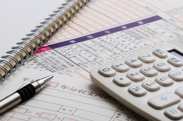 所得税徴収高計算書の書き方や例文・文例・書式や言葉の意味などと記入例