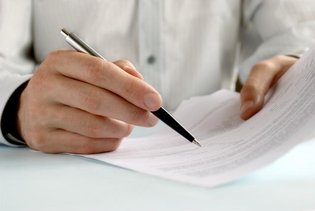 社外への報告書の書き方や例文・文例・書式や言葉の意味などと記入例