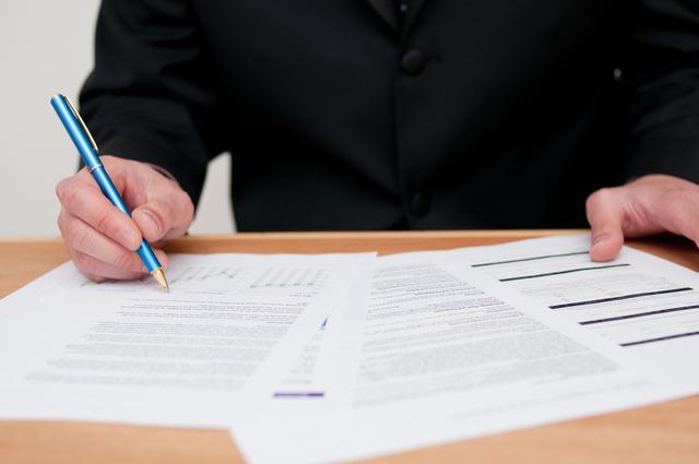 規約改正の書き方や例文・文例・書式や言葉の意味などと記入例