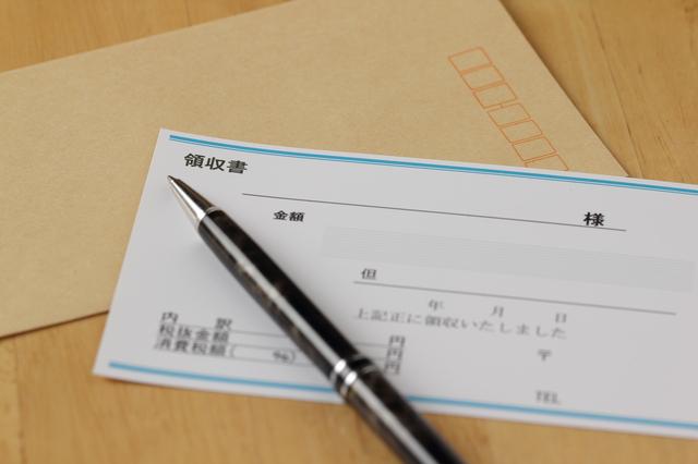 町内会費での領収書の書き方や例文・文例・書式や言葉の意味などと記入例