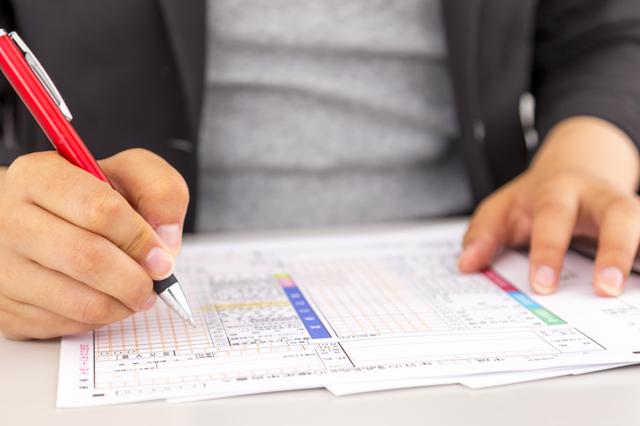 給与支払報告書摘要欄の書き方や例文・文例・書式や言葉の意味などと記入例